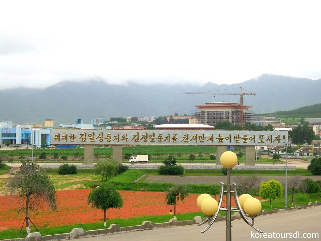 北朝鮮・羅先ツアー中国関連のご質問