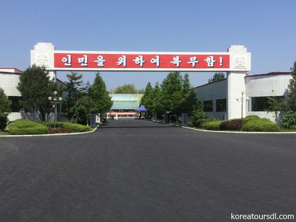 新義州の化粧品工場