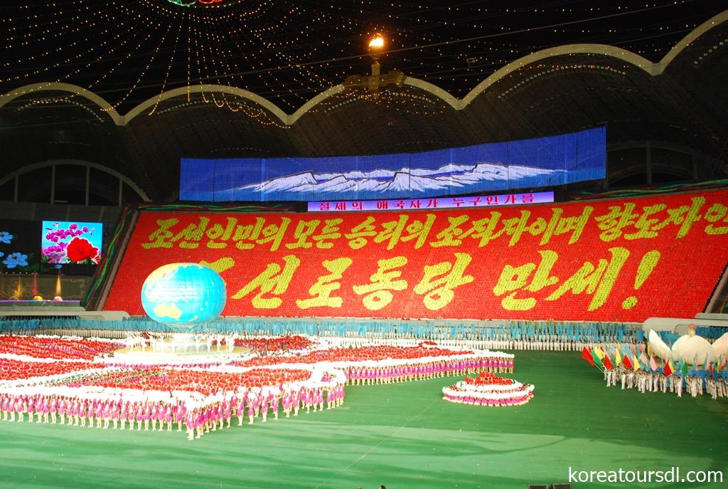 北朝鮮観光で欠かせないマスゲームもオプションで観覧できる