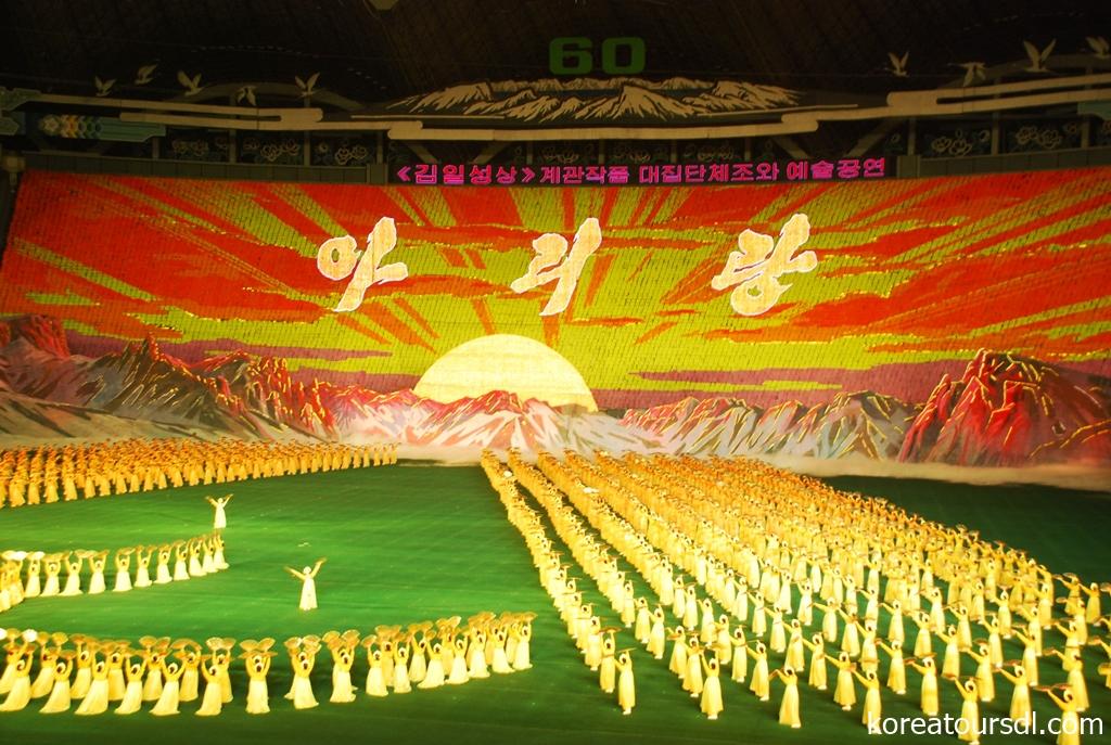 コリアツアーズの北朝鮮旅行・ツアーへの申し込み後の流れ