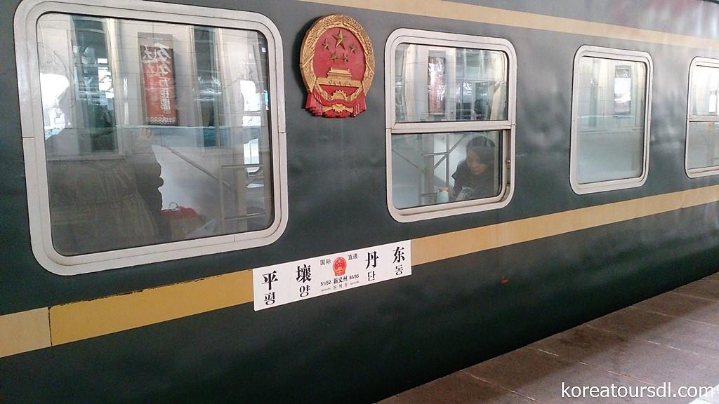 北朝鮮平壌へ向かう国際列車