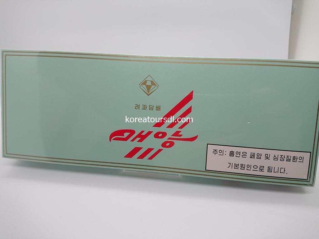 北朝鮮のタバコ・煙草