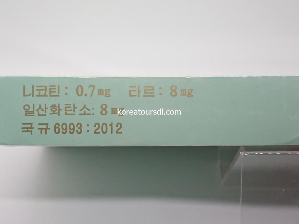 北朝鮮のタバコ「未来」
