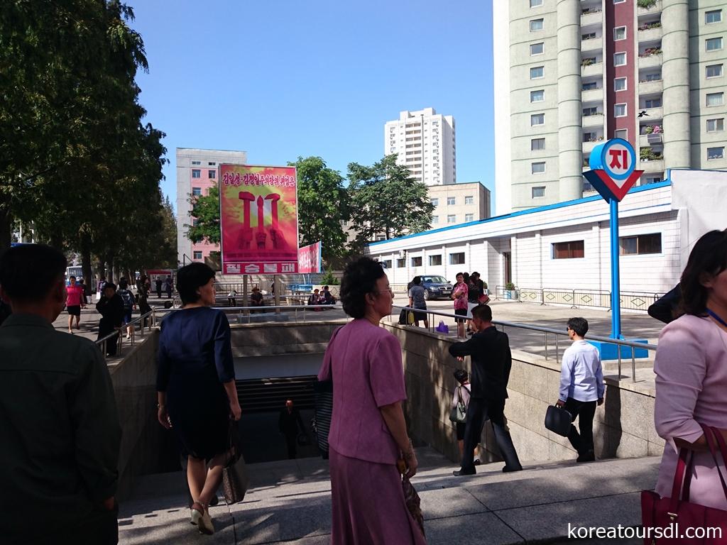 コリアツアーズの北朝鮮旅行8大無料特典