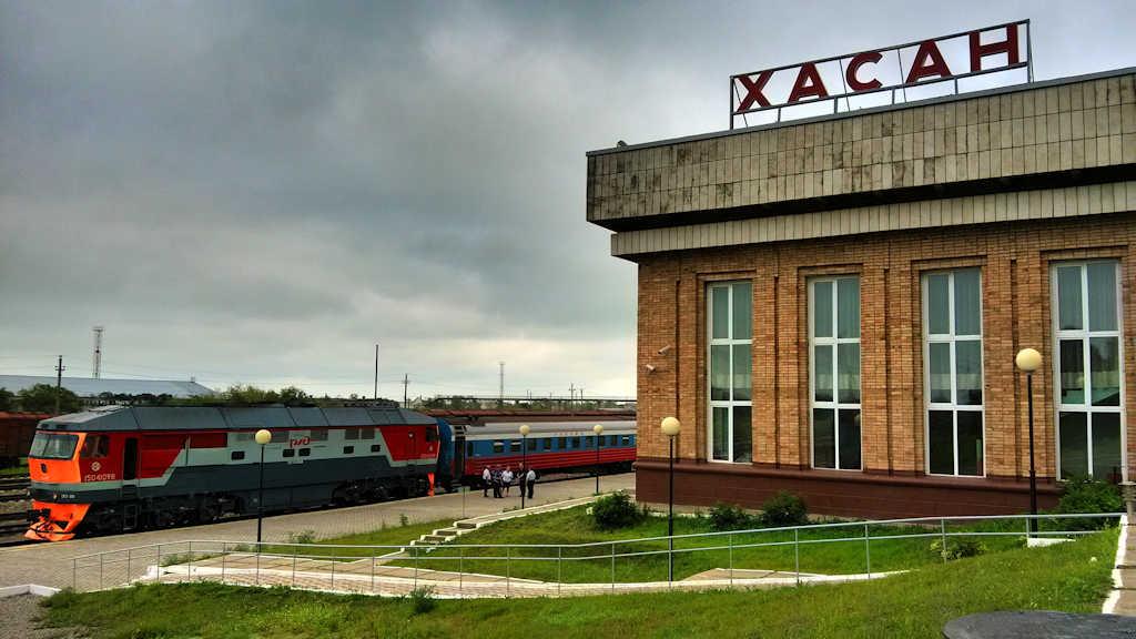 北朝鮮から一番近いロシア・ハサン駅