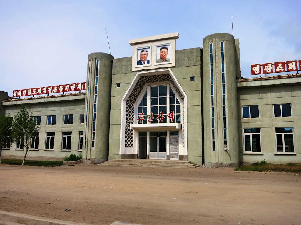 北朝鮮・豆満江駅