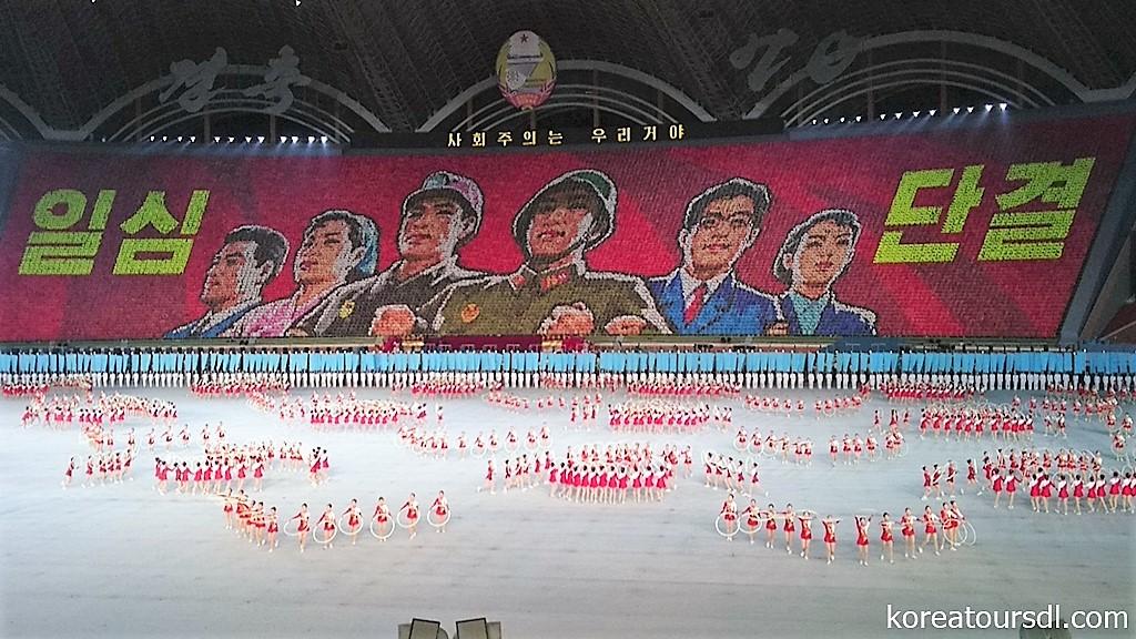 国際列車に揺られて北朝鮮・平壌で感動のマスゲーム体験3泊4日の旅(8月11日~)