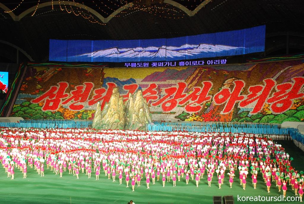 北朝鮮旅行といえばマスゲーム