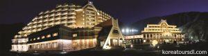 絶景が満喫できる馬息嶺ホテル